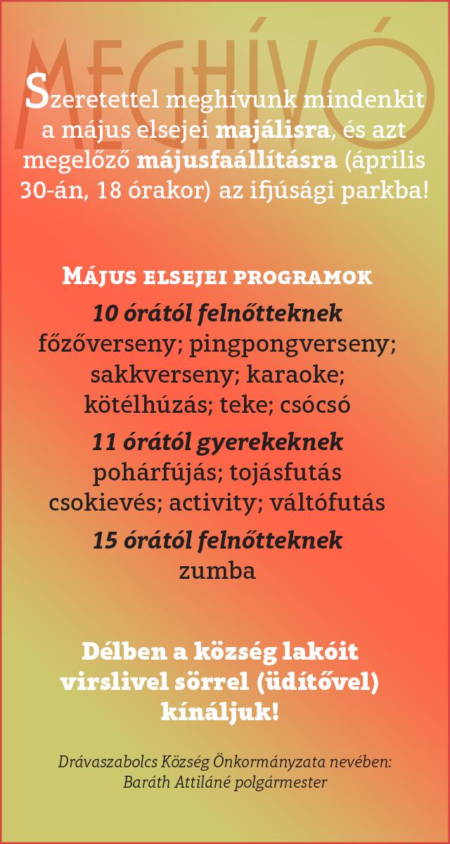 majalis_2017